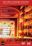 Great Singers of Russia, Vol 2 - Petrov, Andzhaparidze, Arkhipova, Vishnevskaya, Mazurok, Rudenko, Nesterenko, Obraztsova, Atlantov, Kasrashvili, Borodina, Hvorostovsky, Kazarnovskaya