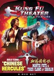 Kung Fu Theater: Chinese Hercules/Mantis Fists & Tiger Claws of Shaolin