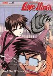 Love Hina, Volume 6: And the Winner is... (Episodes 21-24)