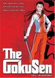 The Gokusen - Class 1 - The Unteachables (Premium Box With Jacket)