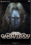 Gankutsuou 6 - Count of Monte Cristo