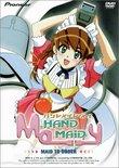 Hand Maid May - Maid to Order (Vol. 1)