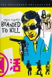 Branded to Kill (Criterion Collection Spine #38)