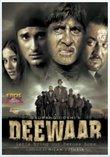 Deewaar - Let's Bring Our Heroes Home