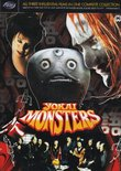 Yokai Monsters, Vol. 1: Complete Collection