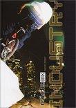 Ride BMX Magazine Presents Industry