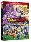 Dragon Ball Z: Battle of the Gods (Uncut Edition)
