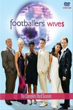 Footballers Wives - The Complete Third Season