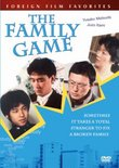 The Family Game (Foreign Film Favorites)