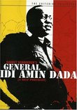 General Idi Amin Dada - Criterion Collection