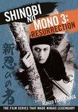 Shinobi No Mono 3: Resurrection