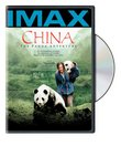 China - The Panda Adventure (IMAX)
