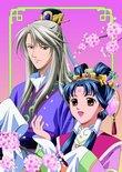 Story of Saiunkoku 1 (Coll. Box)