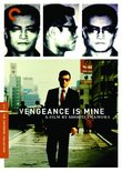 Vengeance Is Mine - Criterion Collection