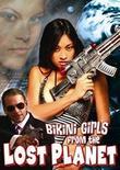 Bikini Girls from the Lost Planet [Blu-ray]