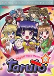 Magical Meow Meow Taruto - Complete Collection
