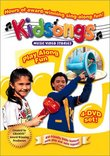 Kidsongs - Play Along Fun (Boppin' with the Biggles / A Day at Camp / Play Along Songs / Very Silly Songs)