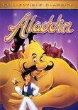 Aladdin (Golden Films)