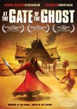 At the Gate of the Ghost [DVD]