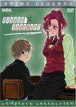 Please Teacher! - Anime Legends Complete Collection