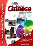 Instant Immersion Chinese I-DVD