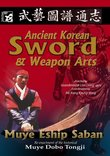 Korean Sword and Weapon Arts DVD