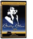 The Jean-Jacques Beineix Collection: Betty Blue