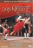 Minkus - Don Quixote / Terekhova, Ruzimatov, Ponomaryov, Kirov Ballet