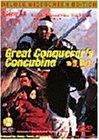 The Great Conqueror's Concubine Pt. B