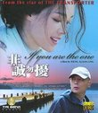 If You Are the One [Blu-ray]