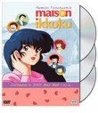 Maison Ikkoku Collector's Box Set, Vol. 6