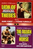 Lion of Thebes & the Trojan Horse