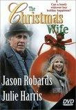 Christmas Wife