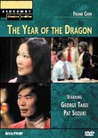 The Year of the Dragon (Broadway Theatre Archive)