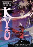 Samurai Deeper Kyo: The Complete Series