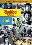 The Chicken Coop Lool/Shablool