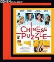 Chinese Puzzle [Blu-ray]