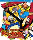 Bobobo-bo Bo-bobo The Complete Series SDBD [Blu-ray]