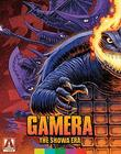 Gamera: The Showa Era Collection (4-Disc Special Edition) [Blu-ray]