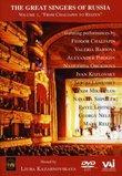 Great Singers of Russia, Vol 1 - Chaliapin, Pirogov, Koslovsky, Lemeshev, Mikhaliov, Shpiller, Lisitsian, Nelepp, Reizen