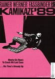 Kamikaze '89 [Blu-ray]