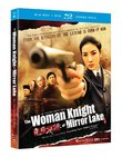 The Woman Knight of Mirror Lake (Blu-ray/DVD Combo)