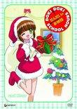 Doki Doki School Hours - 2nd Hour