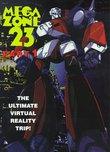 Megazone 23, Part 1