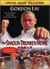 Shaolin Drunken Monk