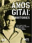 Amos Gitai - Territories Boxed Set (Field Diary/Arena of Murder/House/A House in Jerusalem/Wadi/Wadi, Ten Years Later/Wadi, Grand Canyon 2001)