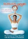 Kabbalah Yoga - Ambitious Beginners
