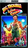 Big Trouble in Little China [UMD for PSP]