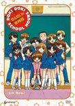Doki Doki School Hours - 5th Hour (Vol. 5)