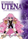 Revolutionary Girl Utena - The Rose Collection/The Movie Boxed Set